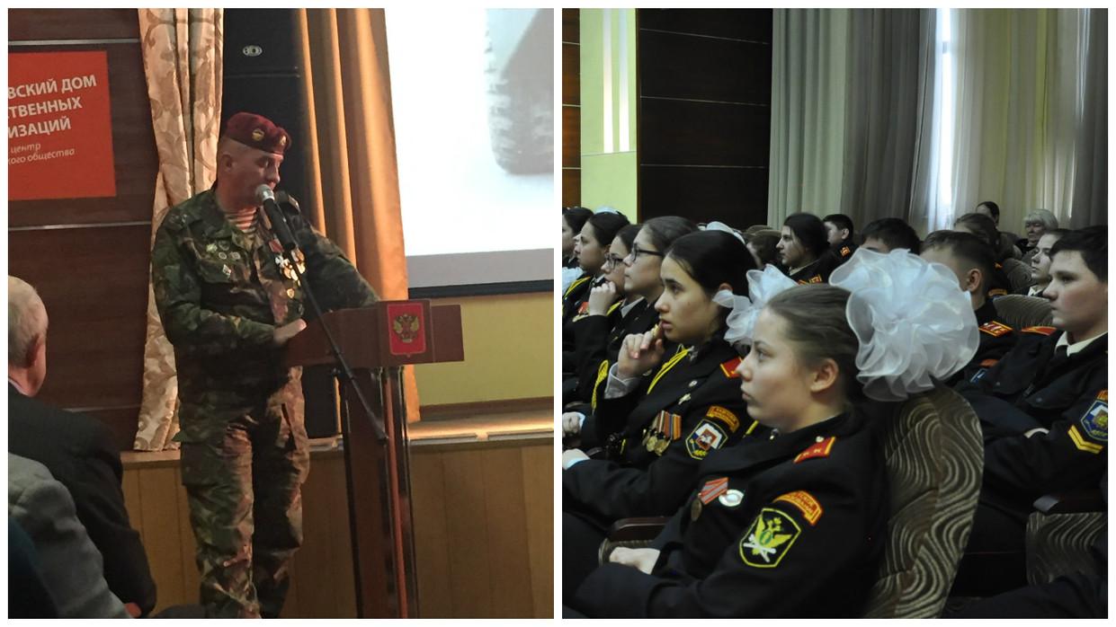 Офицеры запаса-молодым москвичам.jpg