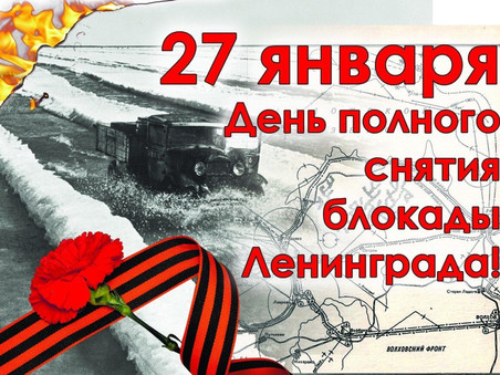 Мероприятия в региональных организациях Санкт Петербурга и Ленинградской области