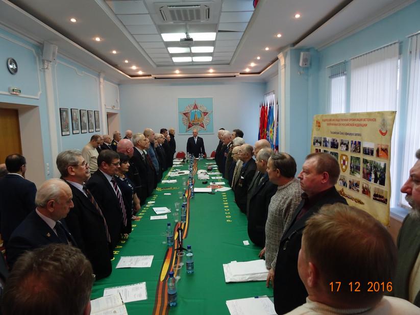 6-й съезд РСОЗ (54).JPG