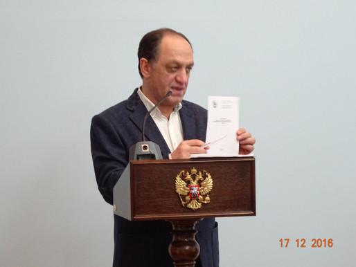 6-й съезд РСОЗ (83).JPG