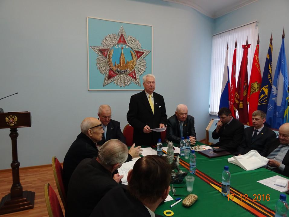 6-й съезд РСОЗ (58).JPG