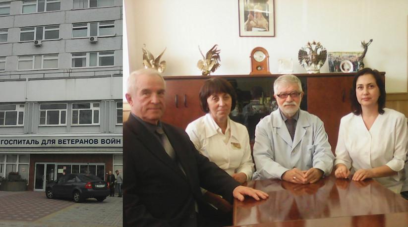 На подписании договора об оказании медиц