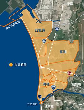 GoogleEarth鯤喜灣地圖-01.png