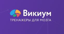Лого викиум.png