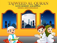 Tajweed Al Quran Book