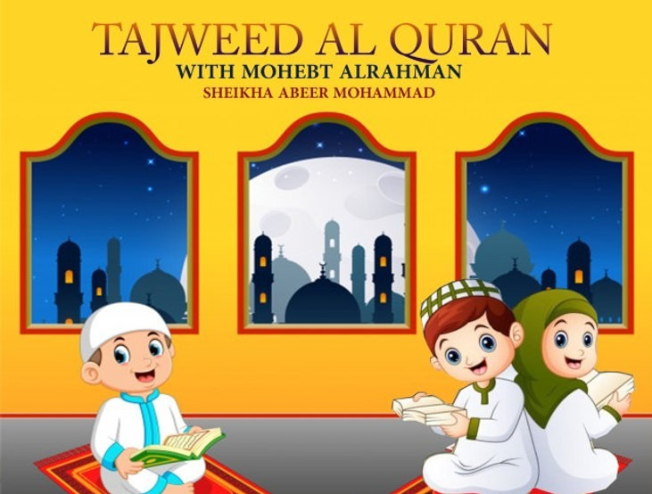 ShAb_tajweed_book_cover_edited.jpg