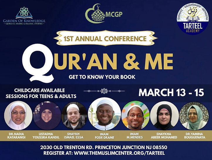 Quran and Me Postcard.jpg
