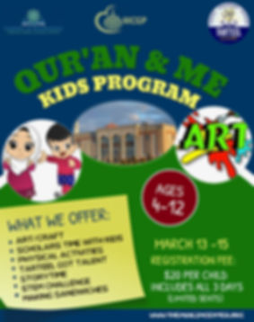 Qur'an Me Kids Program.jpg