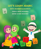 ShAb_Let's%20Learn%20Arabic%20(Noorani%2