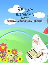 Juz Amma Book - Part 2