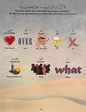 ShAb_kidsbook3_Page34.jpeg