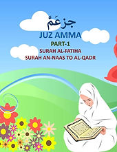 Juz Amma Book - Part 1