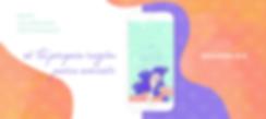 Banner Wix_Mesa de trabajo 1 copy 10.png