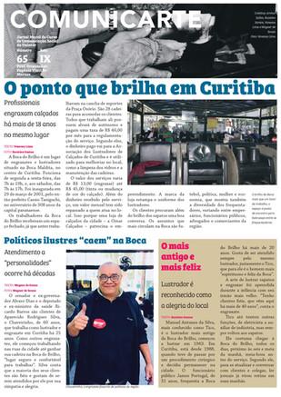 Um espaço para brilhar em Curitiba