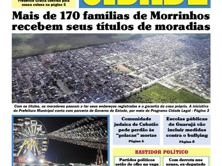 JORNAL DA CIDADE - NAS BANCAS E PRINCIPAIS CENTROS COMERCIAIS DA CIDADE