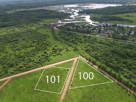 Владение земельным участком