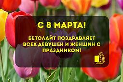 tulips-tulip-field-tulpenbluete-blossome