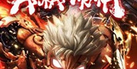 Asura's Wrath -PlayStation 3