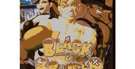 Black and Bruised -PlayStation 2