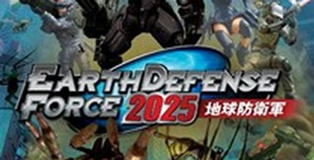Earth Defense Force 2025 -PlayStation 3