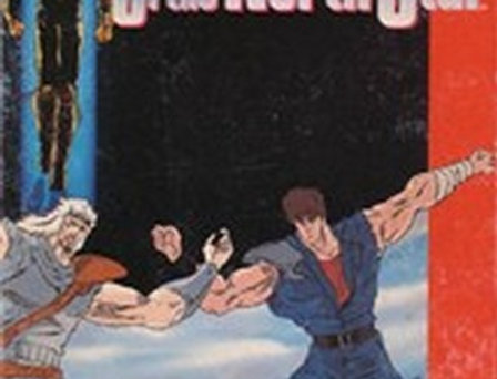 Fist of the North Star -Nintendo (NES)