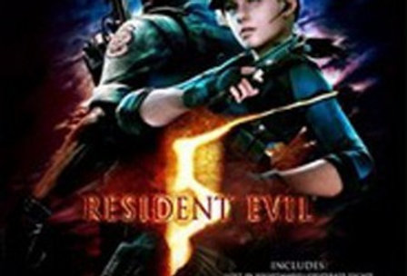 Resident Evil 5 -Xbox One