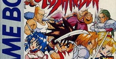 Battle Arena Toshinden -Game Boy
