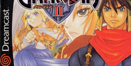 Grandia II -Sega Dreamcast