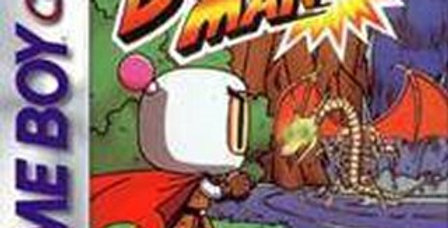 Bomberman Pocket