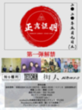 5AECB658-0C4B-4EDB-8EBA-729914EB162B.jpe