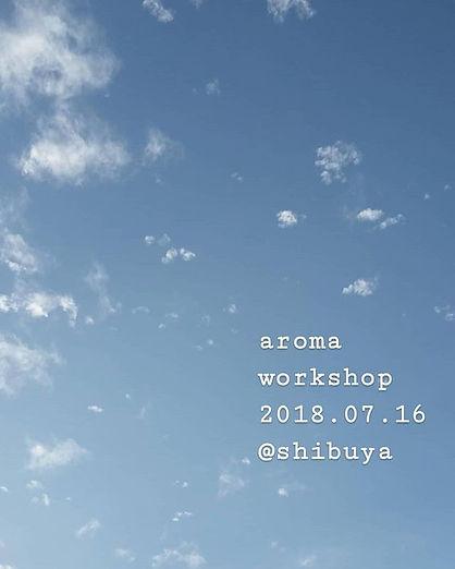 2018.07.16(月)アロマ体験講座@渋谷