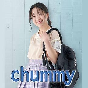 chummy_page-0001.jpg