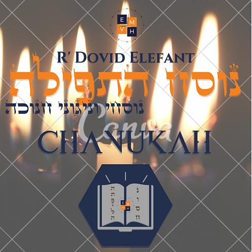Chanukah Nusach