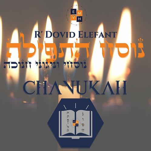 Nusach Hatefila - Chanukah