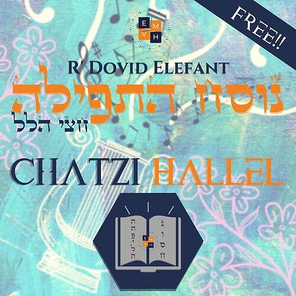 Chatzi Hallel_NT (3).jpg