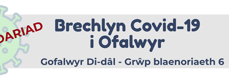 Brechlyn Covid-19 i Ofalwyr yng Ngheredigion / Covid-19 Vaccine for Carers in Ceredigion