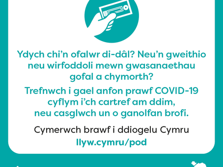 Free Rapid Covid-19 tests for unpaid carers
