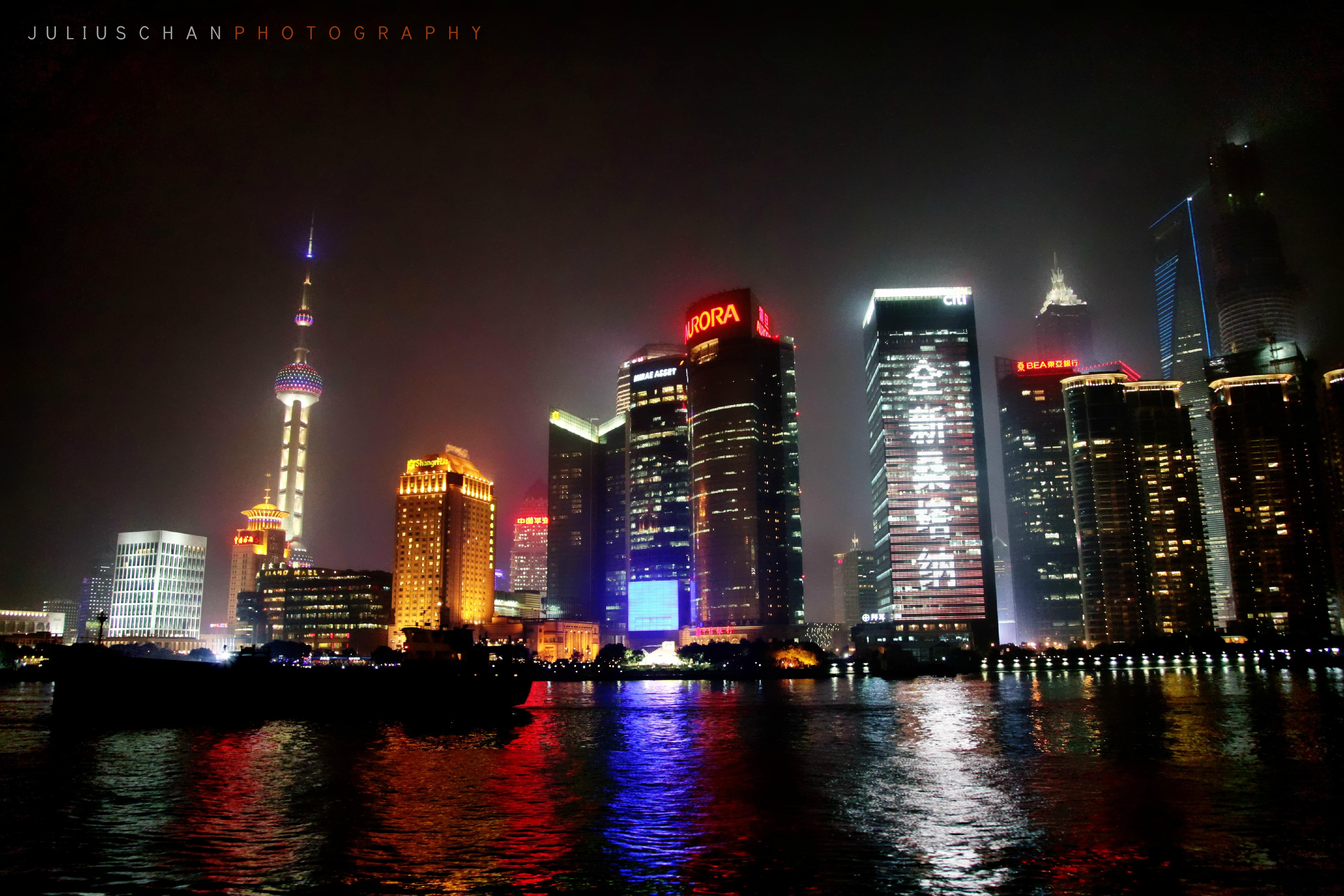 Shanghai night shooting