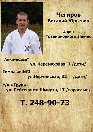 Виталя.jpg