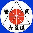 dentoo-iwama-ryu-logo.jpg