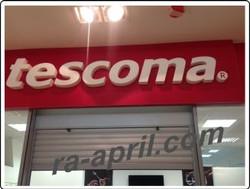 Tescoma Store