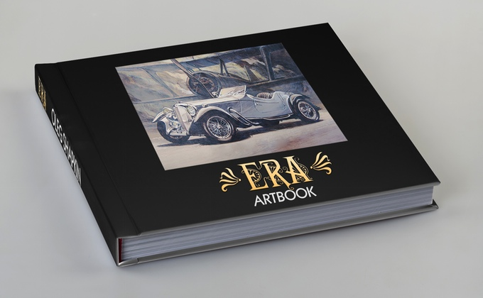 Era-50 Years of Art by Oleg Shapkin