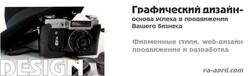Тольятти Рекламное Агентство