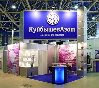 Оформление выставочного мобильного комплекса для КуйбышевАзот