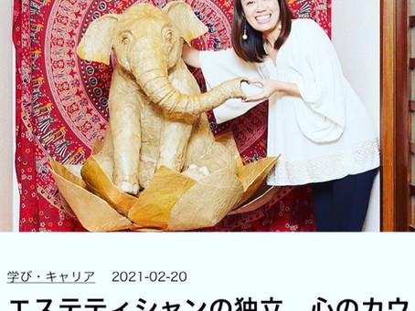 【インタビュー掲載】オーナー柳田