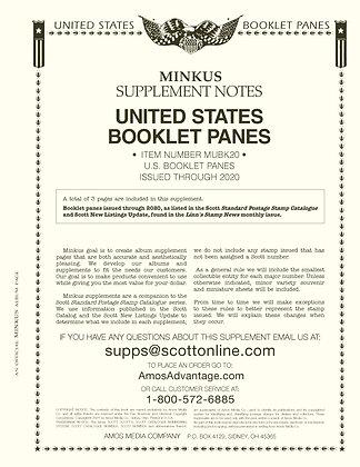 2020 Minkus U.S. Booklet Pane Supplement