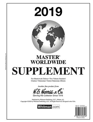 WW-19: 2019 Harris World Supplement