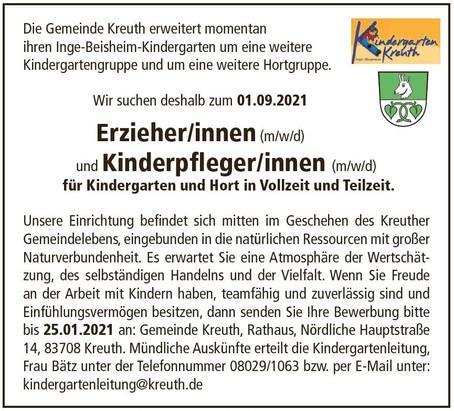 Kindergarten und Hort suchen Personal!