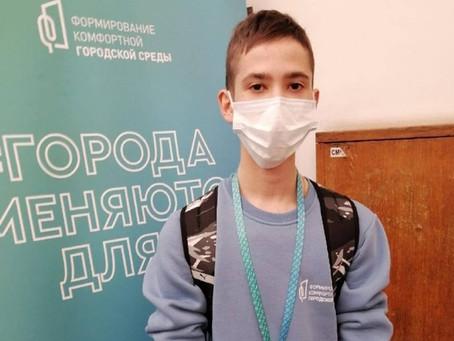 Электронное голосование за объекты благоустройства Петербурга