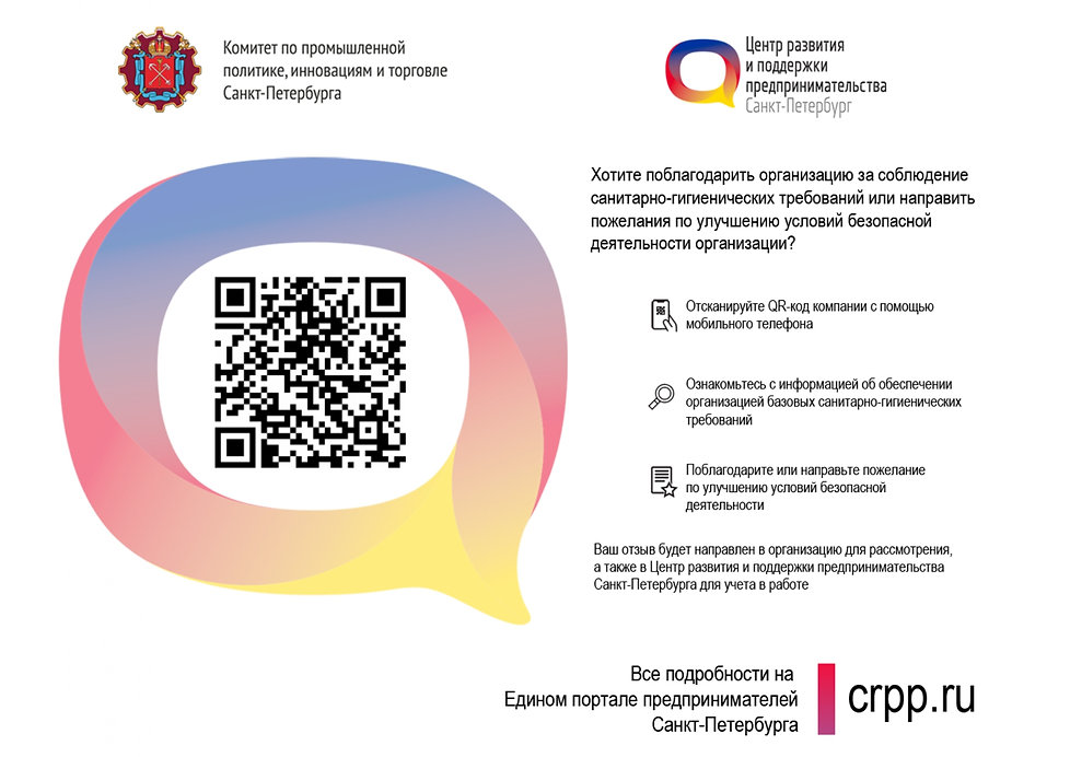 qr (1)_pages-to-jpg-0001.jpg